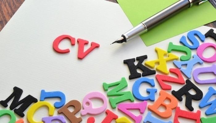Letter spelling CV
